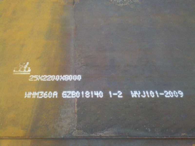 ASTM A517 Super Thick Plate